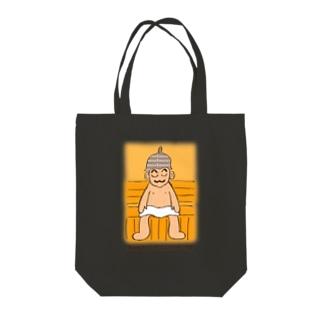 サウナ王にわしはなる! Tote bags