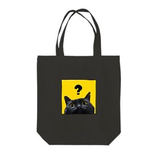 黒猫てんちゃん Tote bags