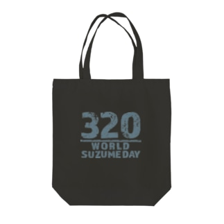SUZUME DAY 320 Tote bags