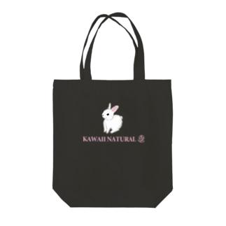 KAWAII NATURALトートバッグ白うさぎsup202103 Tote bags