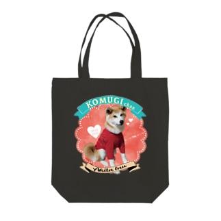 ★オーダー品★秋田犬の小麦ちゃんA Tote bags