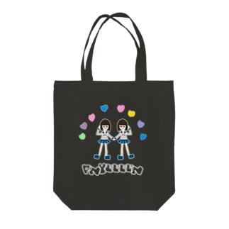 カラフル 双子 JK Tote bags