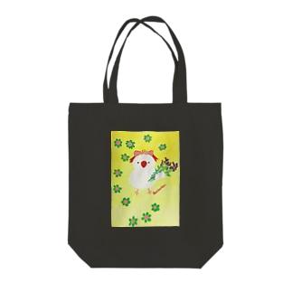 文鳥一家リーダームク姫の花摘み Tote bags