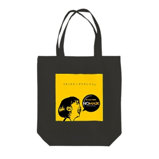 NO MASK ワタシタチハ ダマサレナイヨ Tote bags