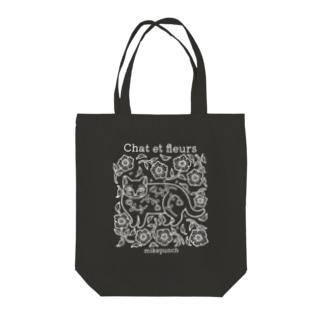 猫と花(白) Tote bags