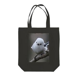 【にこらび】こんにちわシマエナガ003 Tote bags
