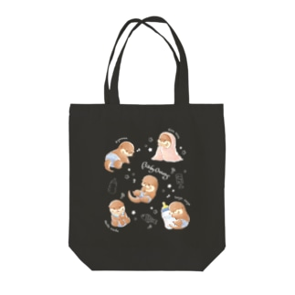 Baby Otters Tote bags