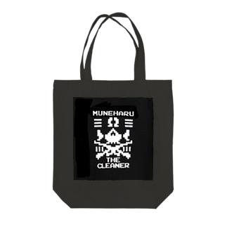 ザ・クリーナー Tote bags