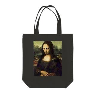 Lost'knotのCamino Tote bags
