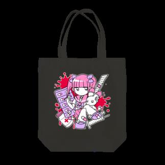 江崎びす子のスズリのメンヘラチャン トートバッグ