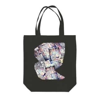 Misty Ghosts Tote bags