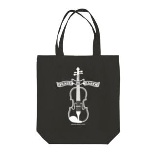 バイオリン/Peace on Earth白 Tote bags