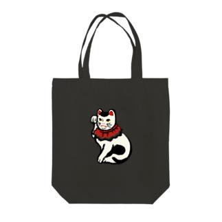 丸〆猫 Tote bags
