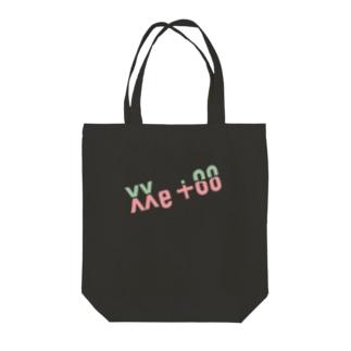よく見ると Me too(パステル) Tote bags