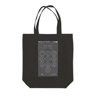 暗号解読 Tote bags