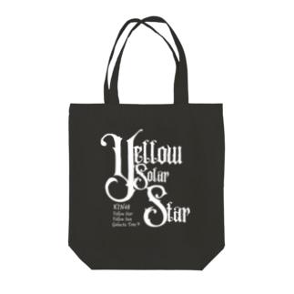 KIN48黄色い太陽の星 Tote Bag