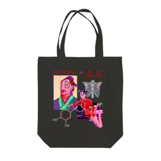 チャイニーズバタフライ Tote bags