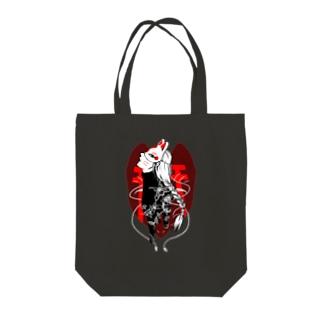 兎家チルの狐様 Tote bags