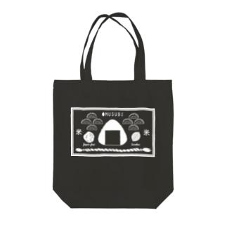 おむすびのすすめ Tote bags