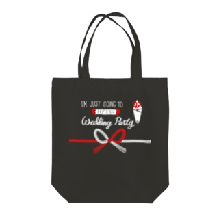 My EX's Wedding Party Tote bags
