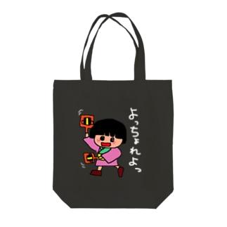 よさこいナル子(手書き)トート Tote bags