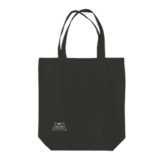 まんまるにゃんこ【濃色】 Tote Bag