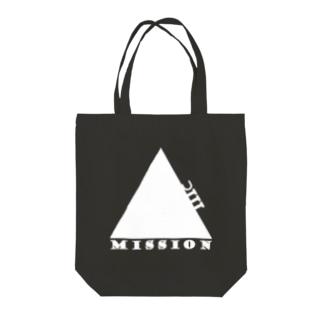 Enigma Mission -white- トートバッグ