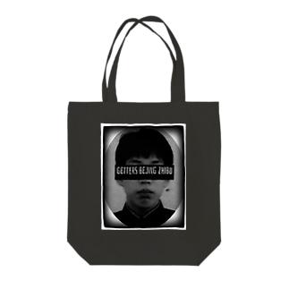 北京支部公式ロゴ(英語) Tote bags