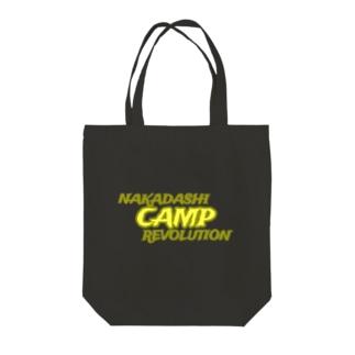 中出しCAMPレボリューション Tote bags