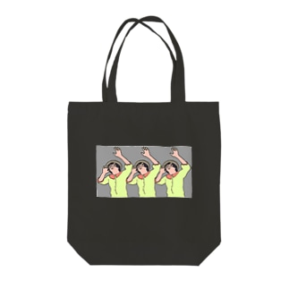 ドギー Tote bags