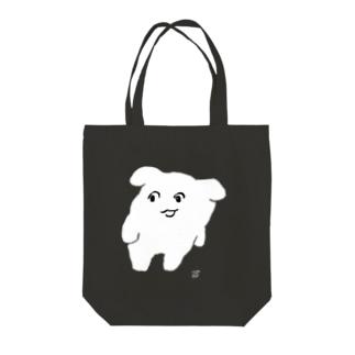 にくまん子のよよ(くろ) Tote bags
