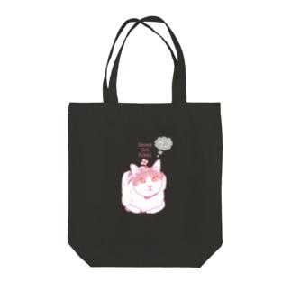 天然ガール・ピルク 香箱 Tote bags