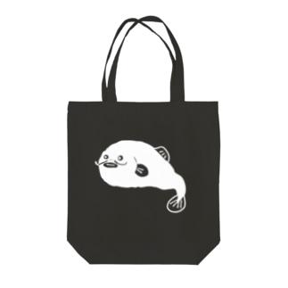 ナマズさん白 Tote bags