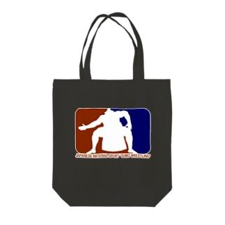 SUMO Tote bags