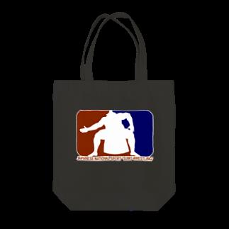 mawwwww.com | design projectのSUMO Tote bags