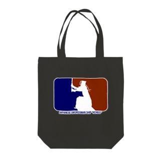 KENDO Tote bags