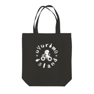 uYurimo island バイクトートバッグ Tote bags