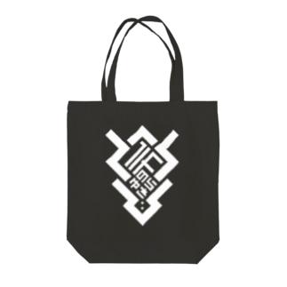 エフイチトートバッグ Tote bags