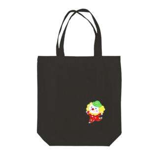 わくわくサーカス ピエロ Tote bags