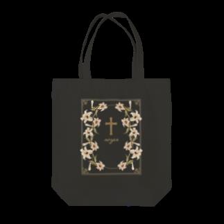 veludoの祈りの花園:百合 Tote bags
