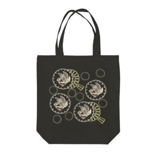 キンカチョウと風車 Tote bags