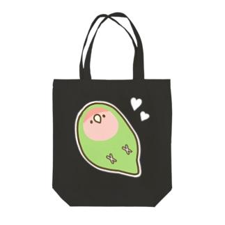 ハートとコザクラインコ Tote bags