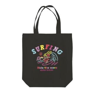 サーフィン トートバッグ Tote bags
