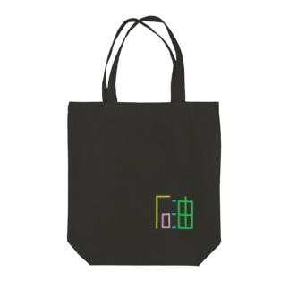 「石油」カラーロゴ(小) Tote Bag