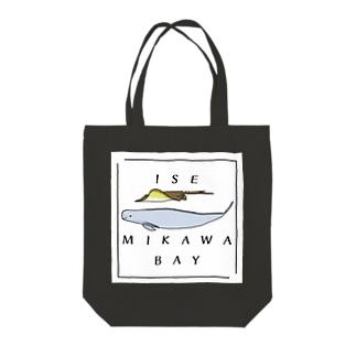 伊勢・三河湾グッズ(カラー) Tote bags
