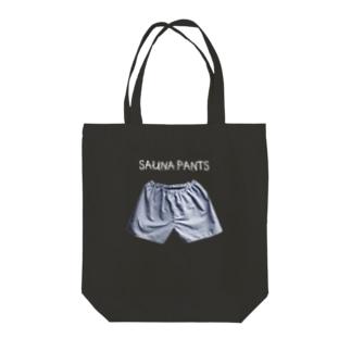 SAUNA PANTS Tote bags