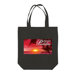 Escape to Paradise Tote bags