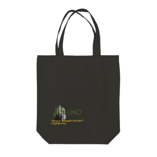 ONO×フォークリフト Tote bags