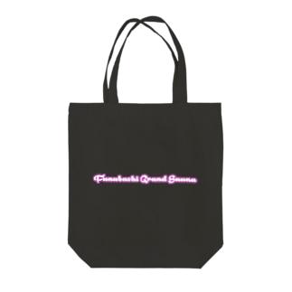サウナトアブラスキー Tote Bag