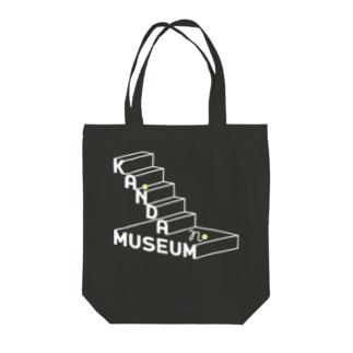KANDA MUSEUM Mag deep color Tote bags